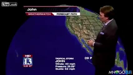 Могъща прогноза за времето!