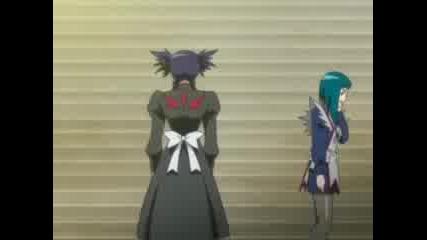 Mai Otome Епизод 24 Английски дублаж