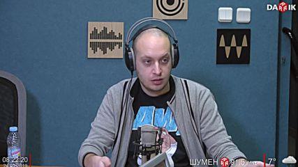 НЕНОВИНИТЕ СЪС САМУИЛ ПЕТКАНОВ 24.01.2019