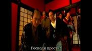 Sakuran Български Субтитри 3-5