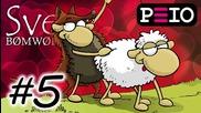 Peio спи с овце! Sven Bomwollen — Част 5