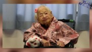 Вижте кои са най-старите хора в света! - Топ 5 на най-старите хора в света!