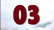 10-те несправедливо екзекутирани хора