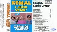 Kemal Malovcic i Juzni vetar - (audio) - Svi Albumi - Diskos
