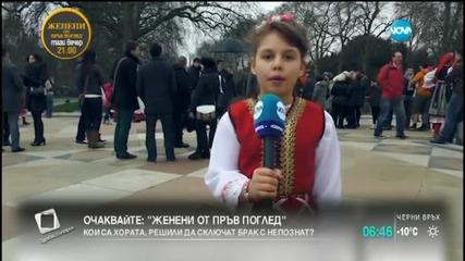 България играха хора в центъра на Лондон