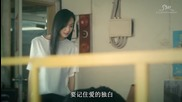 Zhang Li Yin - Agape (hd mv)