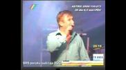 Црни Бисери - Певай Србийо
