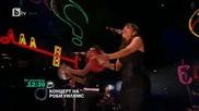 Концерт на Роби Уилямс / Robbie Williams concert - 24.12.2013, от 12:30ч. по Бтв