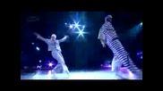 Мислят Си , Че Могат Да Танцуват - Готин Хип Хоп танц