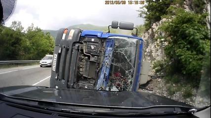 Много гадна катастрофа на цистерна