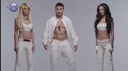 Премиера Hd! Галин, Ани Хоанг и Кристиана- Mежду нас (high definition) 2014
