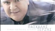 Времето е неподходящо - Паскалис Терзис