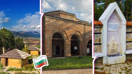 Виртуално пътешествие: уникални места в България, за които не знаете