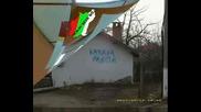 България (част - 2). :)