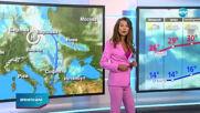 Прогноза за времето (14.07.2020 - следобедна емисия)