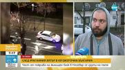 Какви са щетите от ураганния вятър в Югоизточна България?