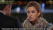 Любовта обича да лъже- еп.5-2 рус.субт.
