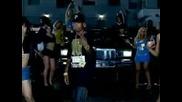 Plies Feat. Akon - Hypnotized