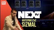 NEXTTV 014: Гост DJ: Интервю със Sizmal