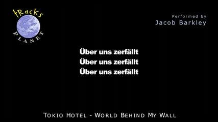 * Инструментал * Tokio Hotel - World Behind My Wall Lass Uns Laufen