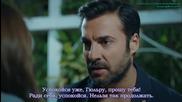 Войната на розите ~ Gullerin Savasi еп.60-2 Руски суб. Турция