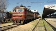 Товарен влак напуска Гара София