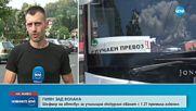 Хванаха пиян шофьор на автобус, трябвало да кара деца на екскурзия