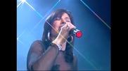 Кичка Бодурова Live - У дома Не се сърди
