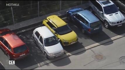 Изнервена блондинка се опитва да паркира колата си - смях!
