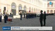 Франция се сбогува с Шарл Азнавур