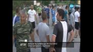 Жители на Гърмен ще протестират пред Министерския съвет
