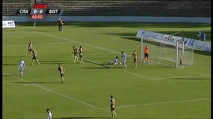 Славия - Ботев Пловдив 2:0