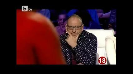 българия Търси Талант дърпане На Кола С Пенис