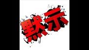 Mokushi - Chasin Ma Dream [retard - Techno]