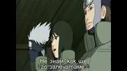 Naruto Shippuuden 102 Бг субс Високо качество