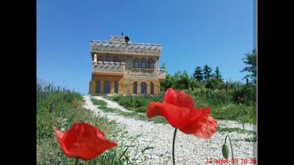 Спа вила Замъка на Тервел в Мадара