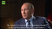 """Путин отхвърли републиканските твърдения, че е """"гангстер"""""""