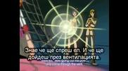 Жан Камикадзе Крадлата Еп 4(бг Суб)