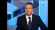Президентът наложи вето на Закона за Сметната палата - Новините на Нова