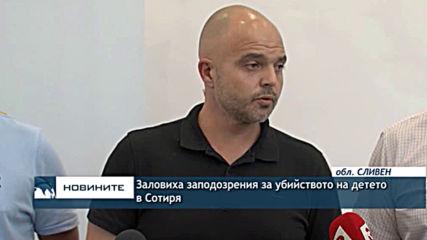 Тежко убийство на 7-годишно дете потресе Сотиря, заловиха извършителя