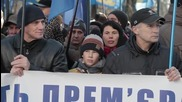 Ukraine: Protesters demand Yatsenyuk resigns as Biden speaks at Verkhovna Rada