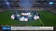 """""""Реал"""" (Мадрид) спечели Шампионската лига, в Ливърпул тъгуват"""