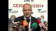 Тити Папазов: Лукойл повече заслужаваше победата