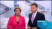 Новините на Нова - късна емисия на 21 август