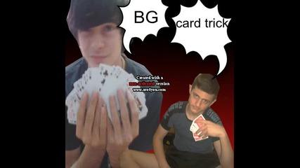 1 трик с карти + разкриване част 14 (детектор на лъжата)