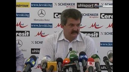 """Батков променя историята на""""Левски"""", празнува 100 години през 2011"""
