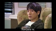 Romance Town Епизод 1 ( Част 3 ) + bg subs