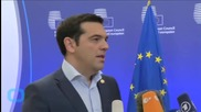 Greek PM Alexis Tsipras Calls Referendum on Bailout Terms