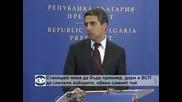 Сергей Станишев: Няма да съм следващият премиер на България