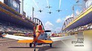 """""""Самолети"""" на 26 април по KinoNova"""